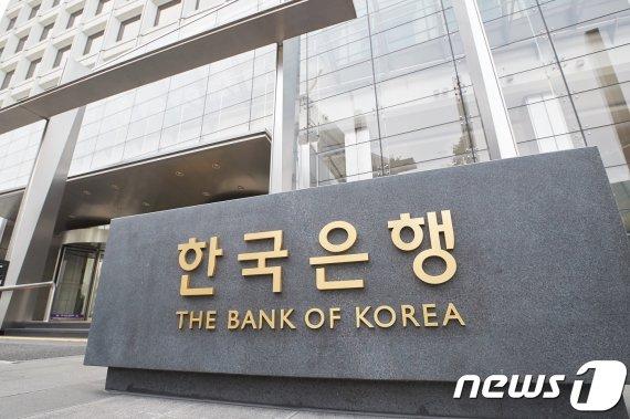 한국은행, 통화안정증권 3년물 신규 도입