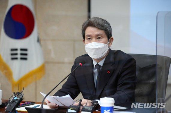 """이인영 """"남북관계 발전·협력 기회 발굴..北 대화의 장 이끌것"""""""