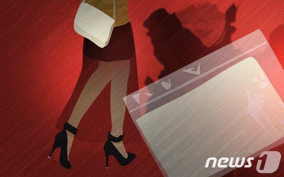 강남 오피스텔서 필로폰 투약한 20대 남녀..여성은 숨져