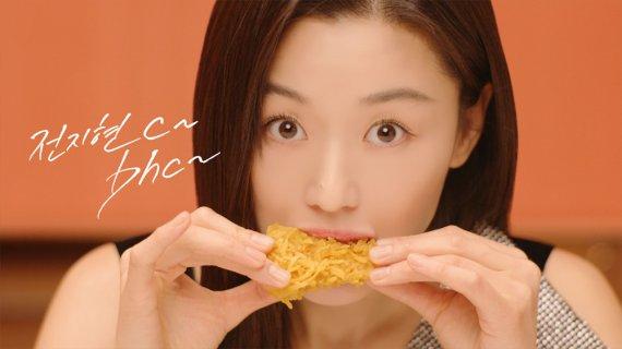 bhc치킨 '포테킹 후라이드' 전지현 광고 눈길
