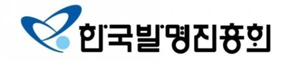 한국발명진흥회, 발명교육공헌 교원 후보자 추천 13일까지 접수