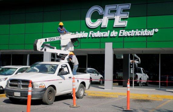 멕시코, 에너지 산업 정부 통제 고삐 더 죈다