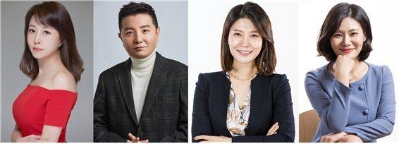 '재테크 특공대', 2월 10일 설특집 첫 생방송…3인의 전문가 재테크 고민 해결
