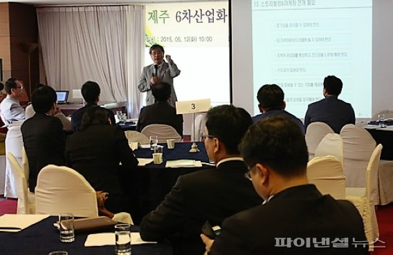 제주6차산업지원센터, 전문상담·현장코칭 설명회 개최