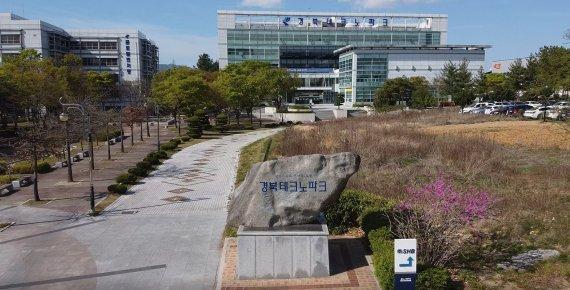 경북TP, 해양신기술 인증 사업 등 참여기업 모집