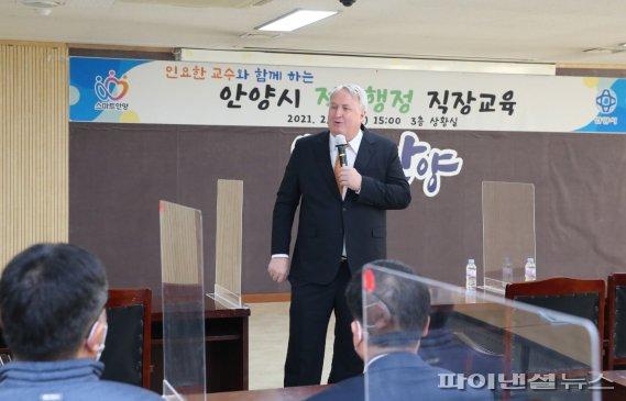 """""""한국형 앰뷸런스 적극행정 산물""""…안양시 공감물결"""