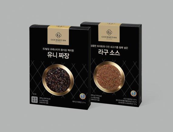 갤러리아, 맛집 레시피 담은 고메이494 HMR 신제품 출시