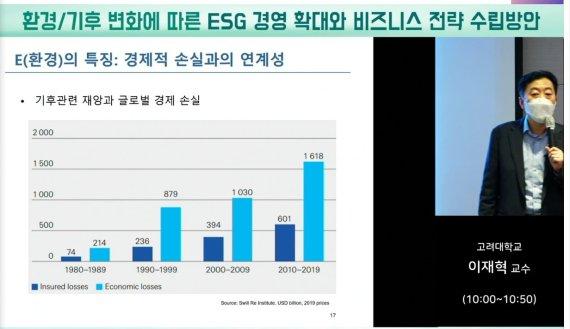 """""""관세말고 탄소국경세 내는 시대‥ESG 해야 살아남는다"""""""