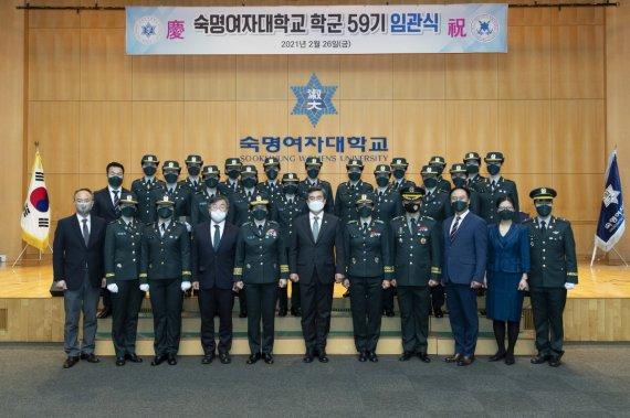 숙명여대 학군단, 59기 임관식 개최