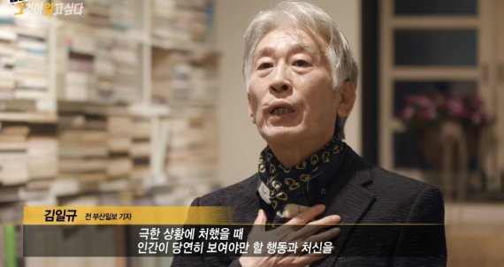 [사건의 재구성] 재심서 '무죄' 31년전 낙동강변 살인…진범은 누구?