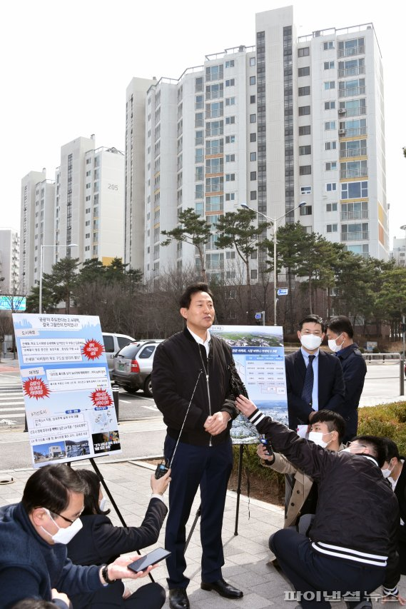 땅투기 의혹 관련 여당 비판하는 오세훈 후보