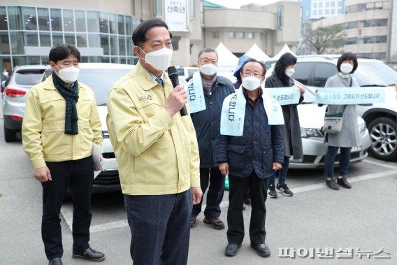 고양시 온실가스 1인1톤 줄이기 서명운동 '돌입