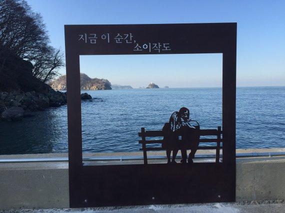 인천시, 섬 특화·개발사업 본격 추진