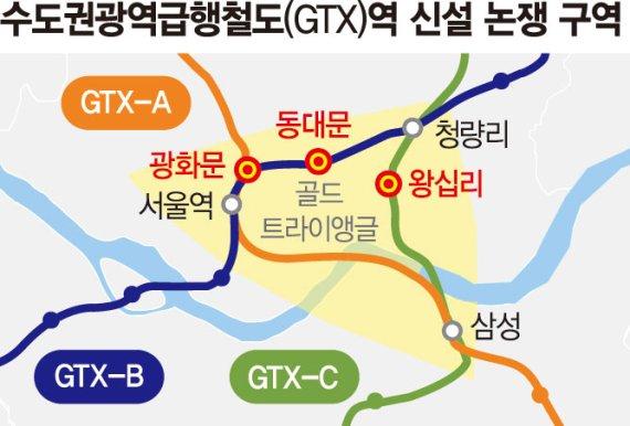 """서울시 """"GTX역 3개 추가하자""""…역당 2000억 건설비용은 누가 내나 [이슈 분석]"""