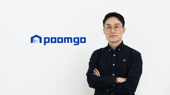 두손컴퍼니, 정구성 신임 CHRO 임명