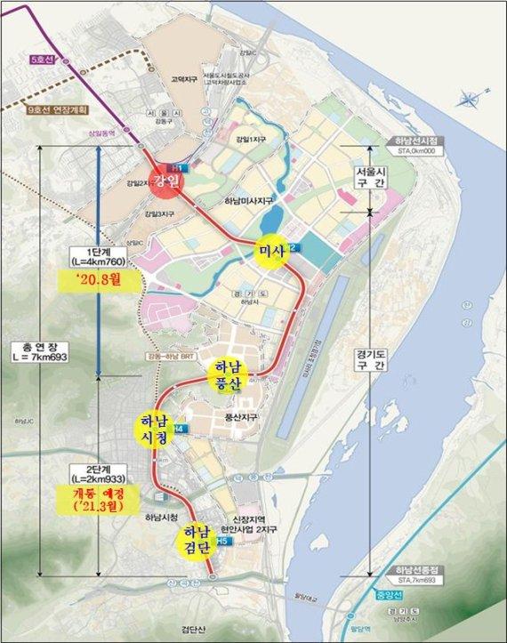 27일 지하철 5호선 '하남선' 완전 개통.. 강남까지 50분내 진입