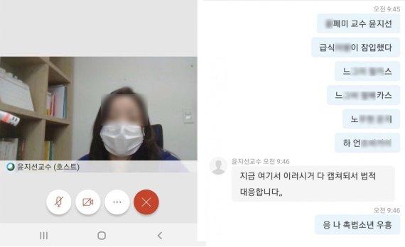 """윤지선, '보이루 논란' 보겸 소송 예고에 """"당당히 맞대응"""""""