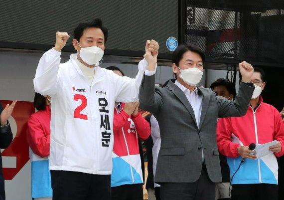 """오세훈 지원 첫 날 안철수 """"문정부 심판. 이번엔.."""""""