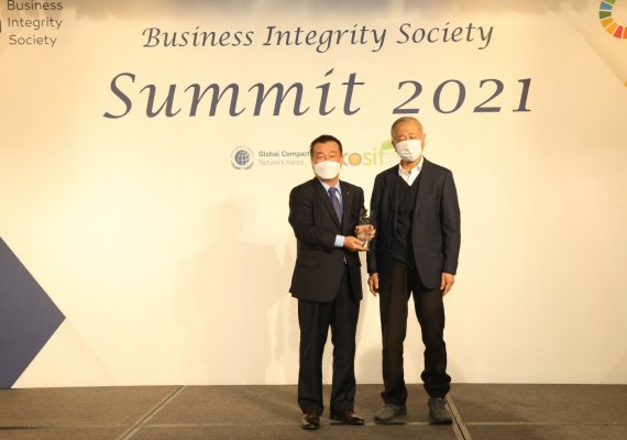 LG생건, ESG 및 청렴성 평가 '반부패 우수기업' 수상