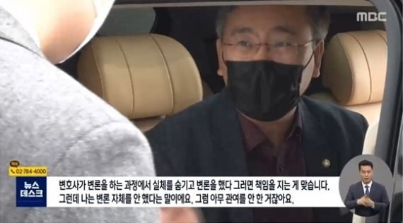 [단독] '2명 사망' 유령수술 은폐? 유상범 국민의힘 의원 경찰 고발