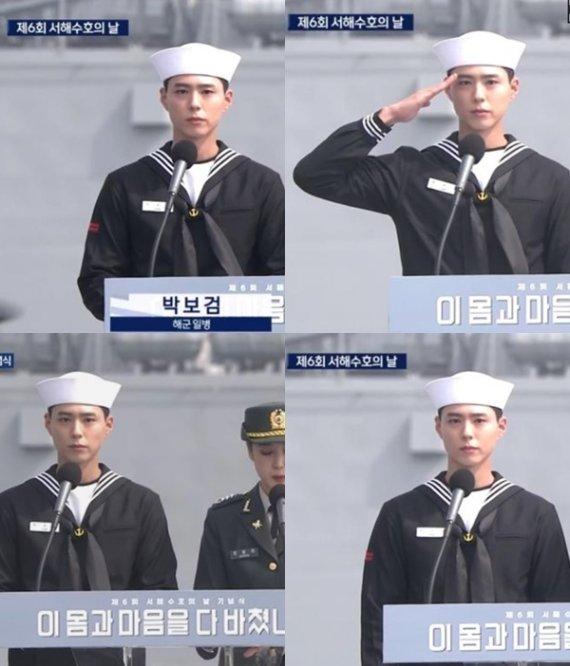 """탁현민이 박보검에게 """"감사, 감사""""한 사연"""