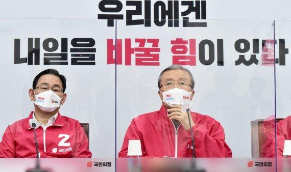 """김종인, 사전투표 독려 """"'조작설' 너무 의심하지 말라"""""""