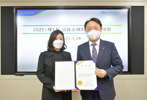 차경욱 성신여대 교수 농협은행 금융소비자보호협의회 위원 위촉