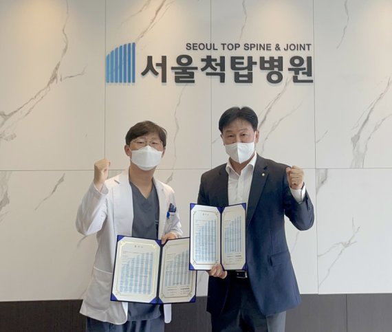고양 서울척탑병원, NH농협은행 스포츠단과 '지정병원 협약'