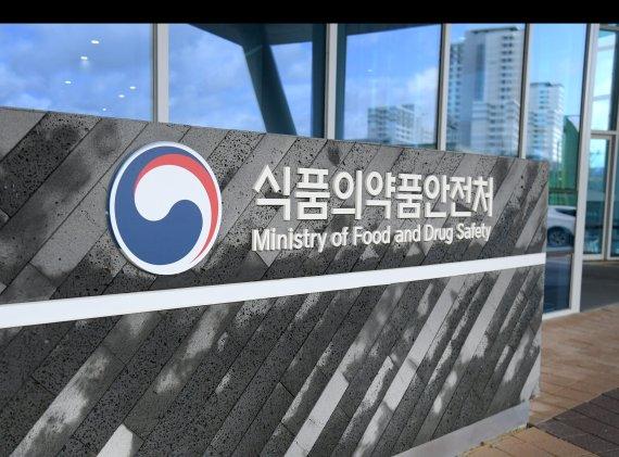 """식약처 """"日 후쿠시마 인근 8개현 수산물 수입금지"""""""