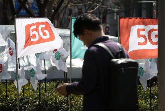 개통 2년 맞은 5G 정부-이통사 저변확대 총력전