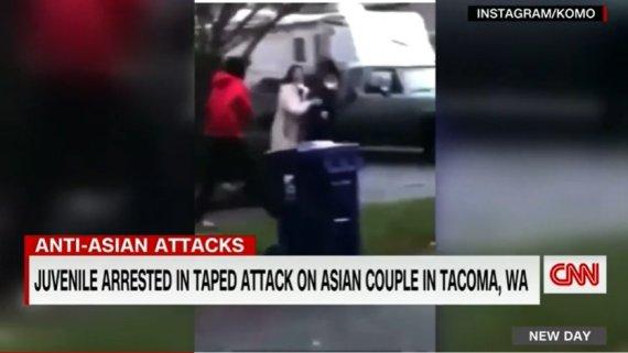 10대 소년들에게 폭행 당한 부부, 동영상 보니..