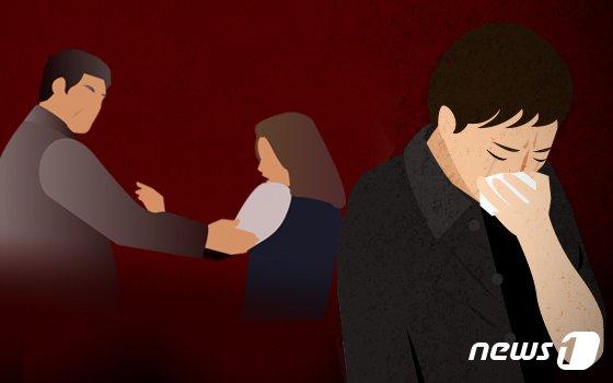 거실에 누워있는 아내가 성관계 거부하자 남편이..