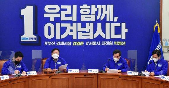 """與, 오세훈·박형준 추가 고발 검토…""""당선 무효형 가능성 높아"""""""