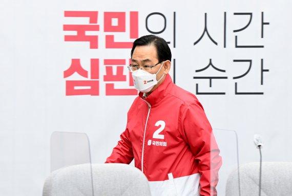 """주호영의 예언 """"3% 박빙 승부는 민주당 희망사항, 오세훈은.."""""""