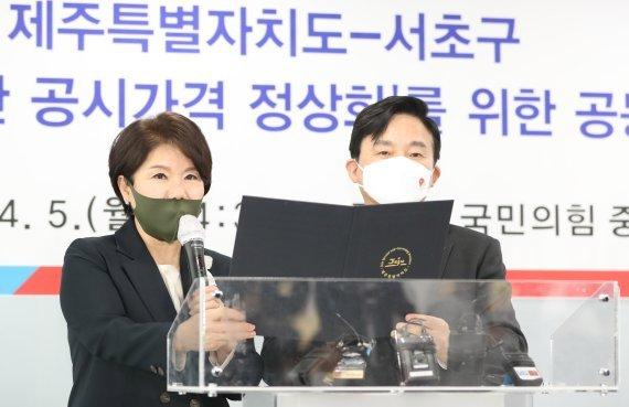 [fn사설] 공시가에 근본 결함, 부동산공시법 손보길
