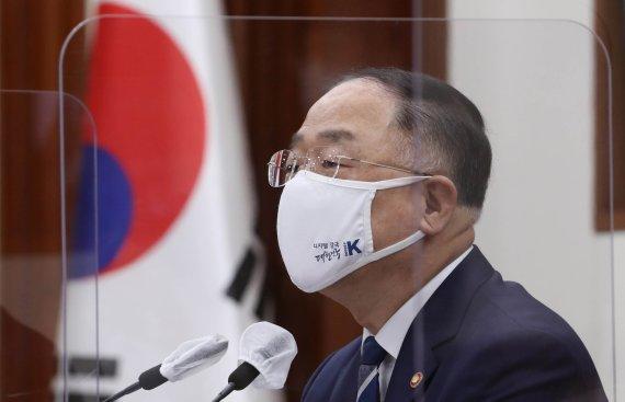 """[2보]홍남기 """"부동산시장 안정, 여야 지향점 다르지 않을 것"""""""