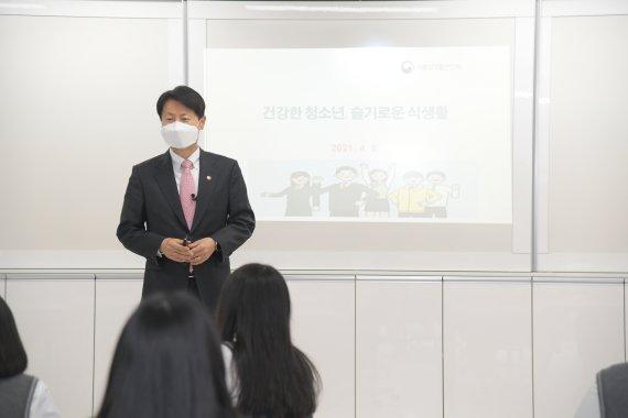 김강립 식약처장, 일일교사 수업 올바른 식습관 교육