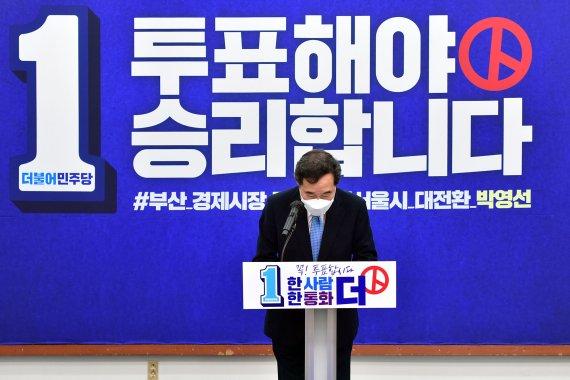 `민주당 4·7재보선 참패' 호남 향후 정국 촉각…`잠룡' 이낙연 위기