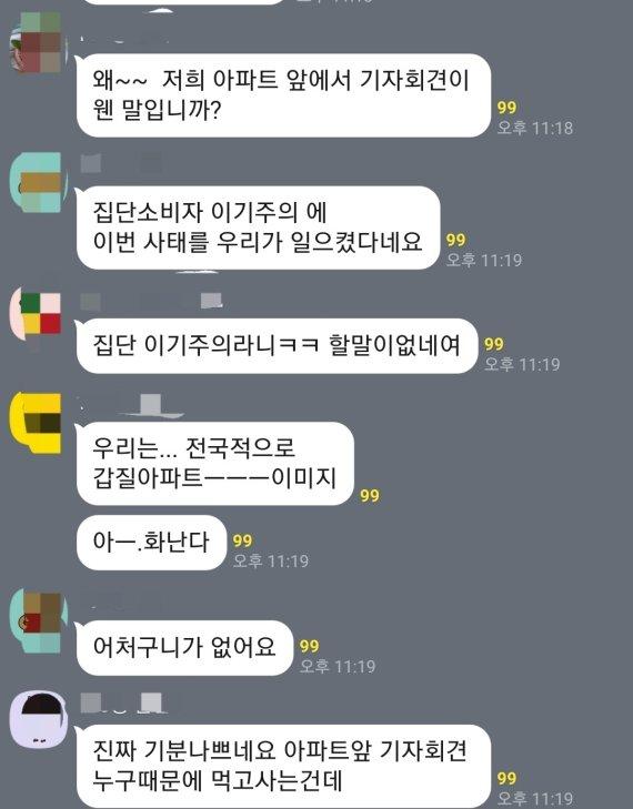 """아파트 주민 """"누구 덕에 먹고 사냐, 멍청이"""" 조롱 '시끌'"""