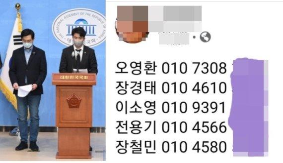 '초선 5적'향한 문자폭탄, 분당 1개...비난 댓글 3천건