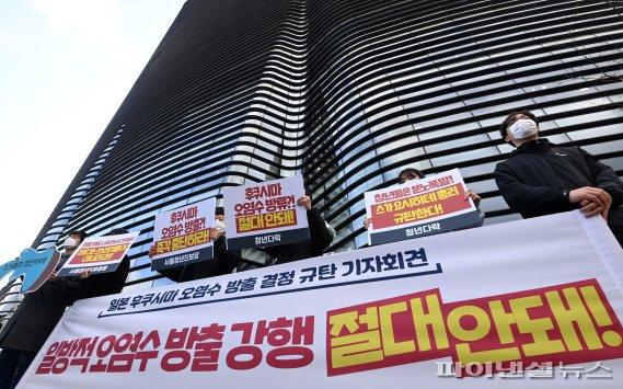 후쿠시마 오염수 방류 반대한다