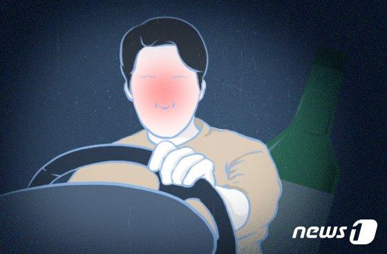 '신호대기 차량 쿵' 3명 다치게 한 음주 女공무원 벌금 1000만원