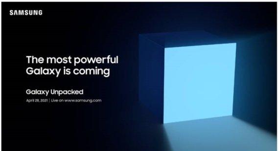 제2전성기 노트북 잡아라…삼성 '갤럭시북 프로' 28일 언팩