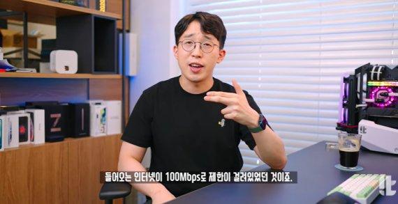 """'10기가 인터넷 폭로' 잇섭 """"KT와 보상안 협의한 것 없다"""""""
