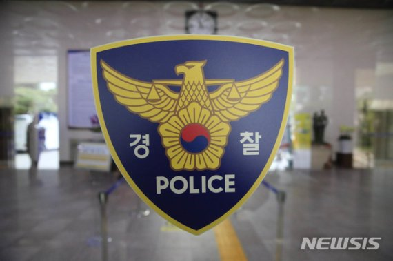 '최연소 7급공무원 사망 사건' 조사 결과 의문스런 점이...