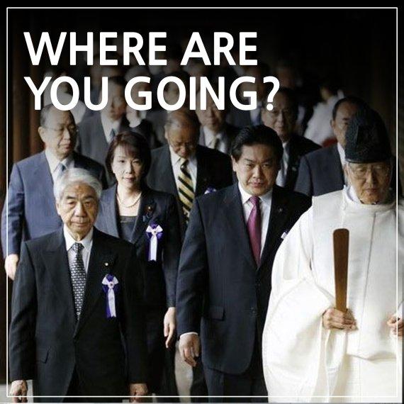 """서경덕, """"야스쿠니 신사 참배 말라""""..5개 언어로 日 정치인 질타"""