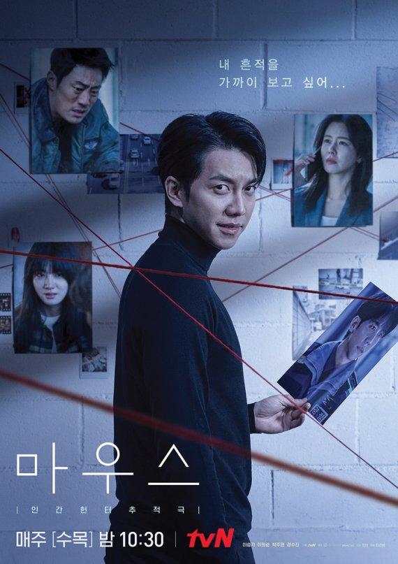 '마우스' 이승기, 섬뜩한 눈빛..파트2 '프레데터 포스터' 공개