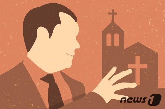 아파트 단지에서 어린이 성추행한 목사의 변명