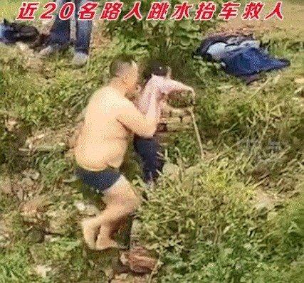 4명 탄 차량 강물 추락.. 가족 구한 사람들 '감동'