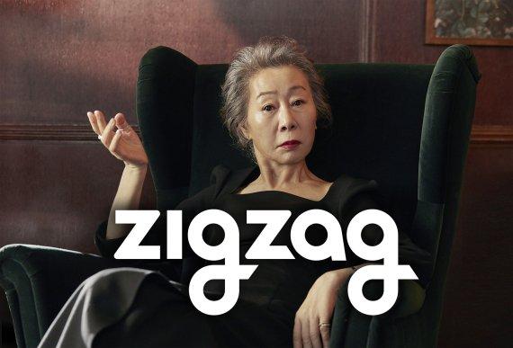 [1일IT템] 카카오가 품은 지그재그..'Z-온리' 각광